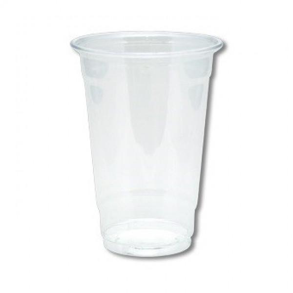 9oz Slush Cups